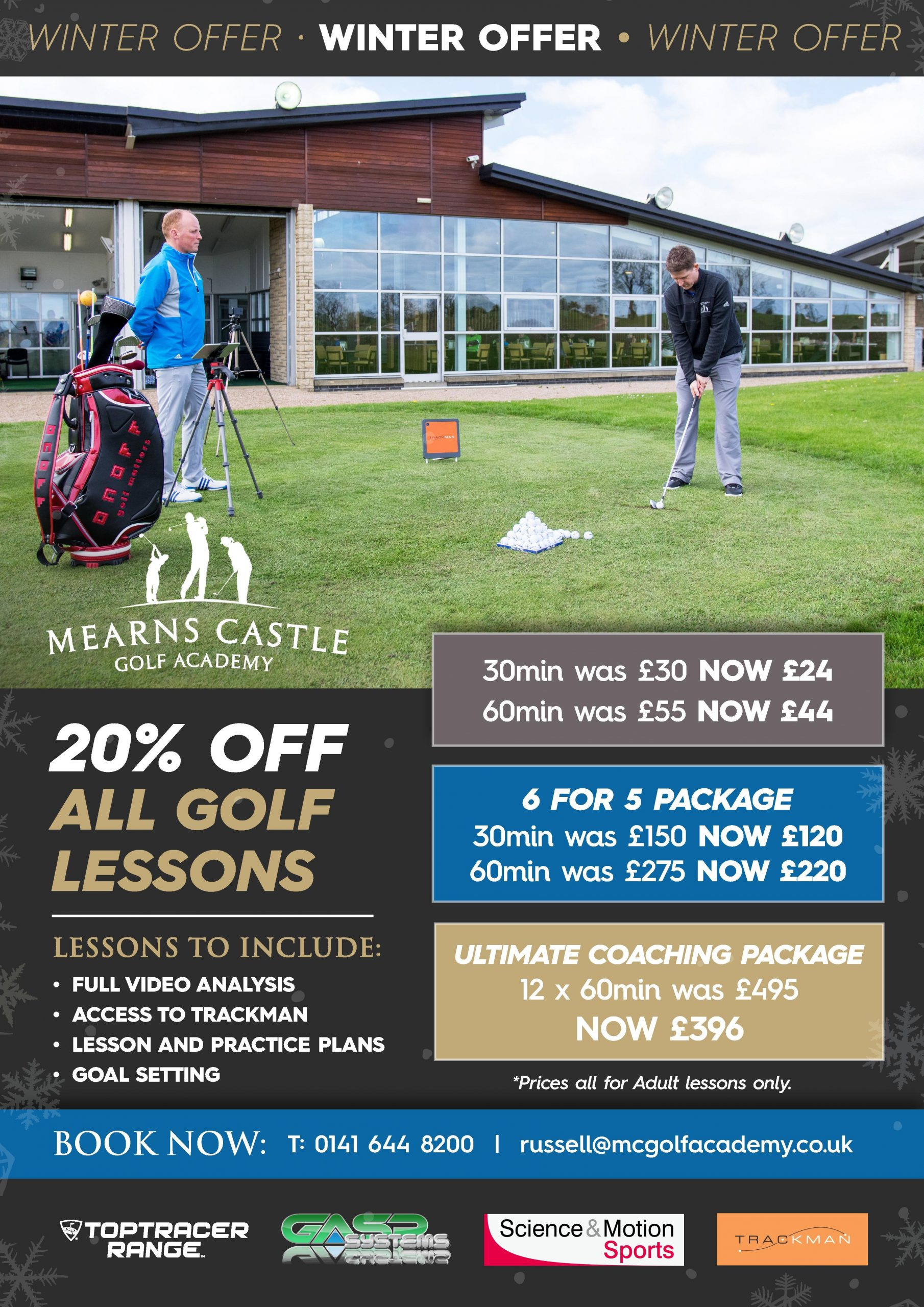 January offer – 20% Lesson Sale